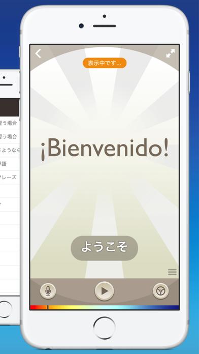 nemo スペイン語 ScreenShot1