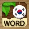 ハングル単語マスター - iPhoneアプリ
