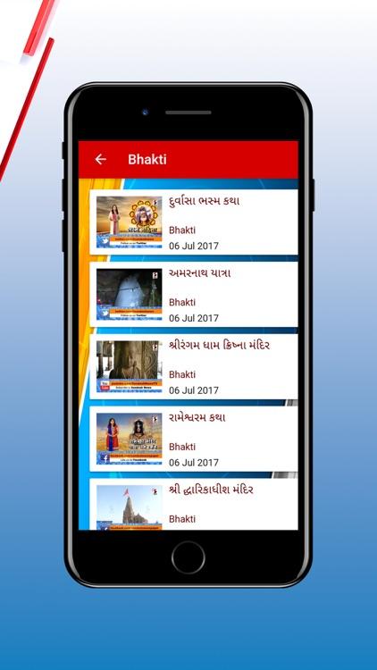 Sandesh News TV screenshot-4