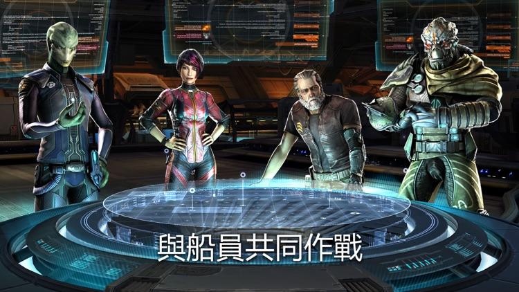 Galaxy on Fire 3 screenshot-5