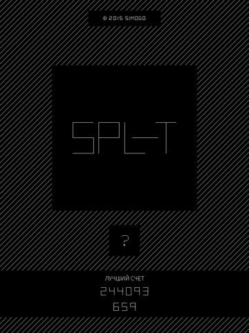 SPL-T для iPad