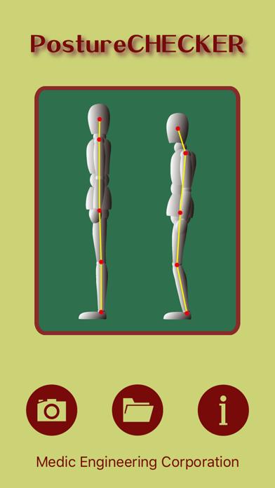 PostureCHECKER - S
