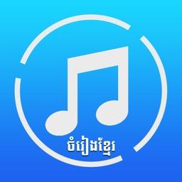 Khmer Song - Listen to Cambodian Music