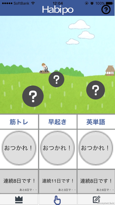 Habipo screenshot 5