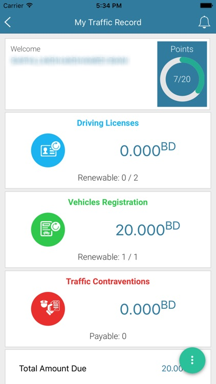 eTraffic screenshot-1