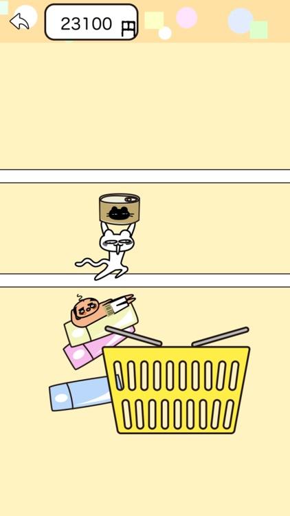 お買い物ゲーム screenshot-3