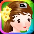 胡桃夹子 - 睡前 童话 动画 故事 iBigToy icon
