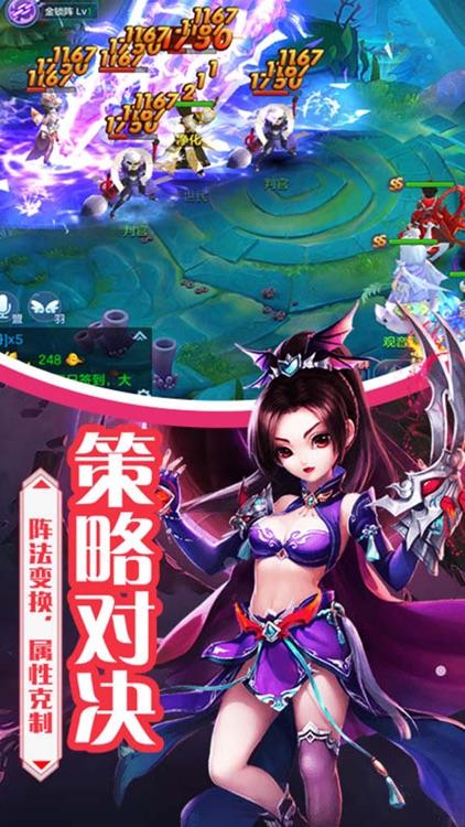 梦幻问情 screenshot-3