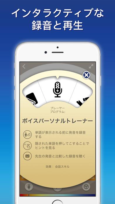 nemo アメリカ英語 ScreenShot4