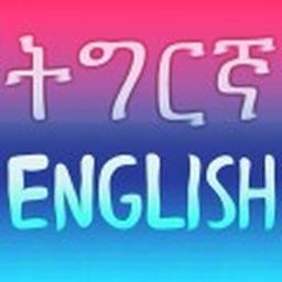 Tigrigna English