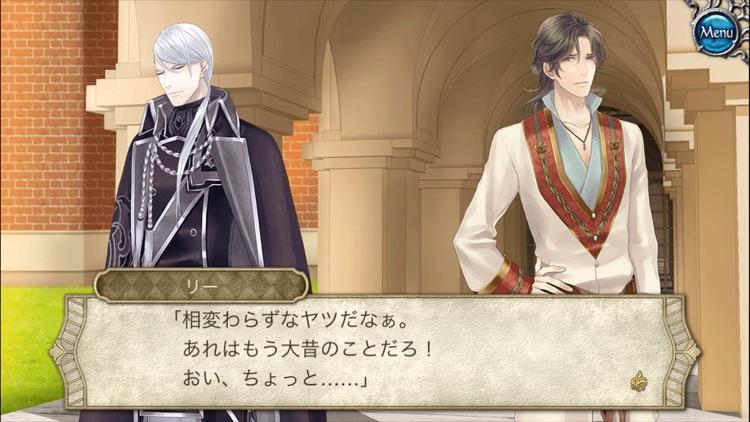 Vinculum Hearts ~アイリス魔法学園~ screenshot-3