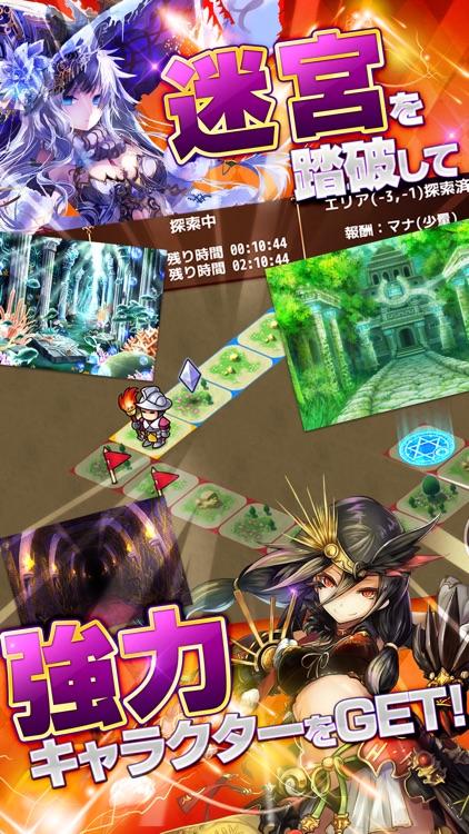 ロードオブナイツ【街育成・戦略 シミュレーションRPG】 screenshot-3