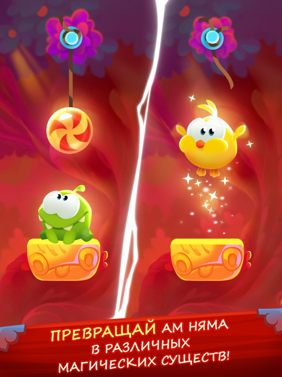 Cut the Rope: Magic для iPad