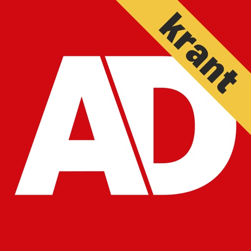 AD HD app icon图