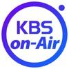 KBS World Radio On-Air