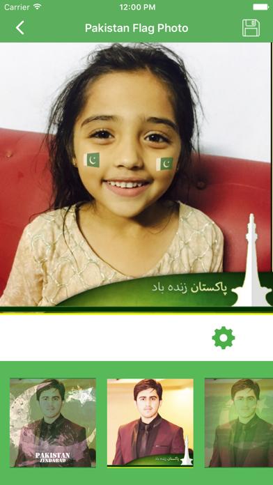 Pakistan 14 August Flag Face Photo Frame Maker App Data