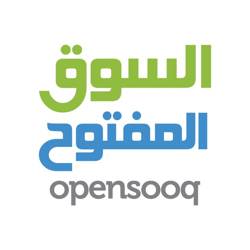 السوق المفتوح - OpenSooq application logo