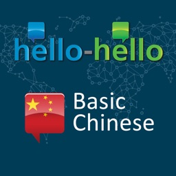 Learn Chinese Vocabulary HH