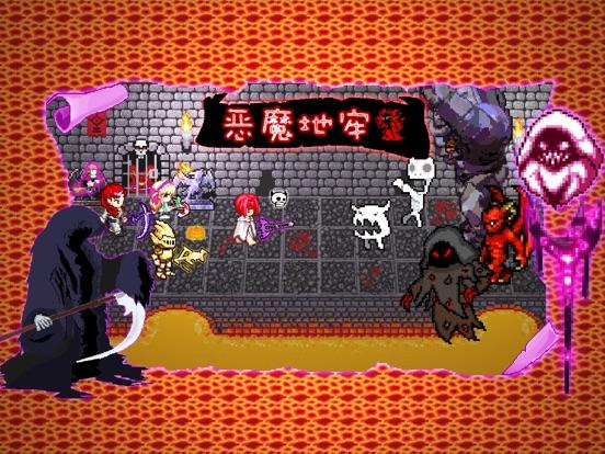 恶魔地牢:暗黑地下城ARPG游戏