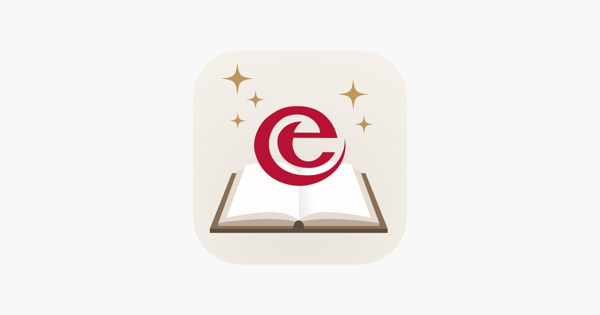 8 prentenboeken om voor te lezen op je tablet