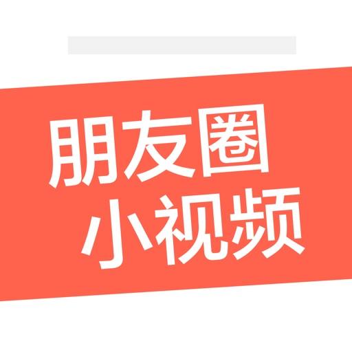miniMovie-Video Editor maker download