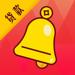41.叮咚贷款-手机现金贷款借款app