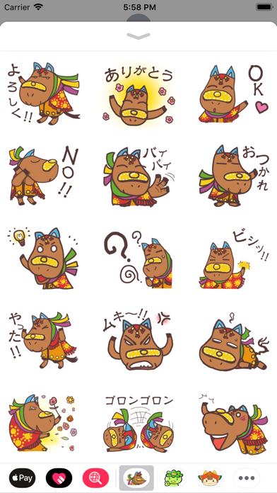 チャグまる君,Chagmaru-kunのスクリーンショット2