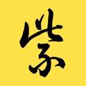 中国文藏 - Logo