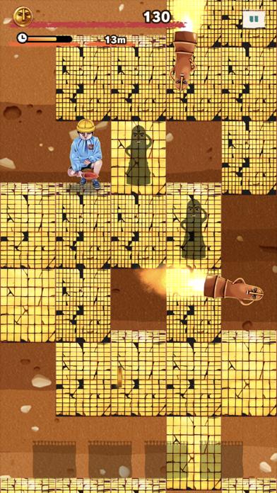Dig! Dig! HANIWA! screenshot 2