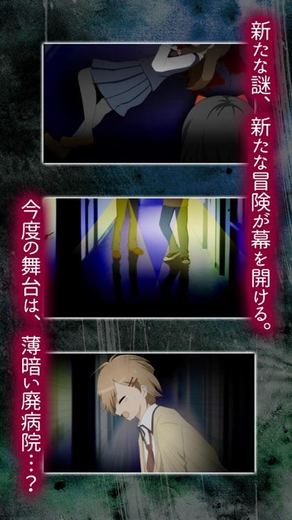 LOOP THE LOOP【6】泡影の匣 screenshot-4