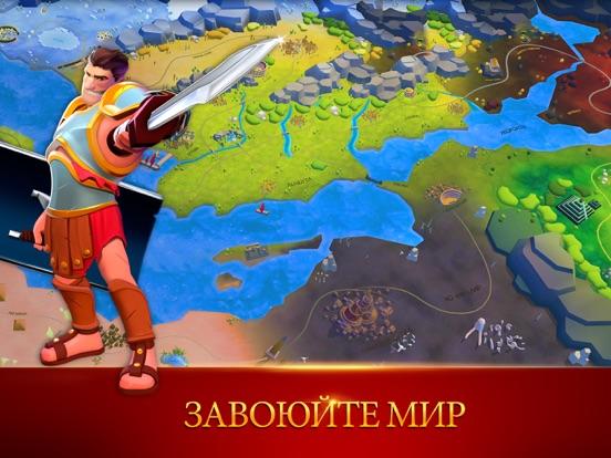 Игра Gladiator Heroes