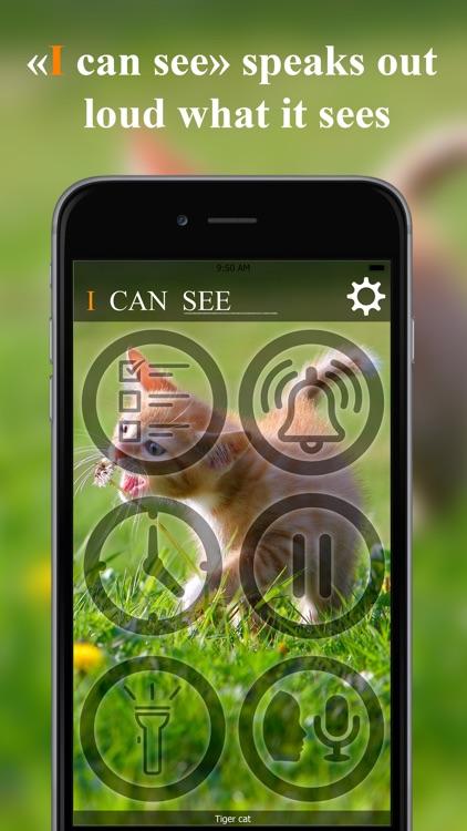 iCanSee world screenshot-0