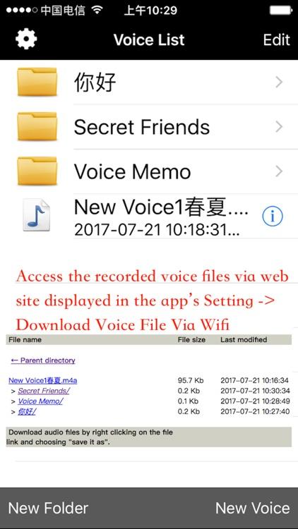 Secret Recorder Plus