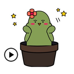 Animated Lovely Cactus Sticker