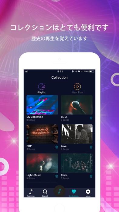 Music FM | 音楽で聴き放題!! screenshot1