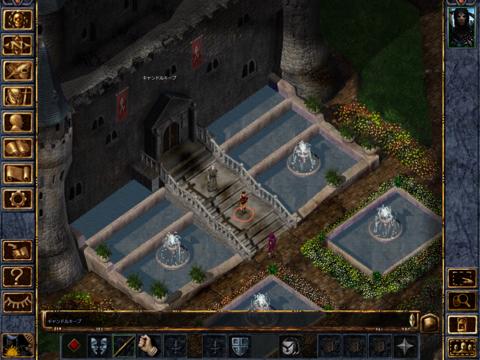Baldur's Gateのおすすめ画像2