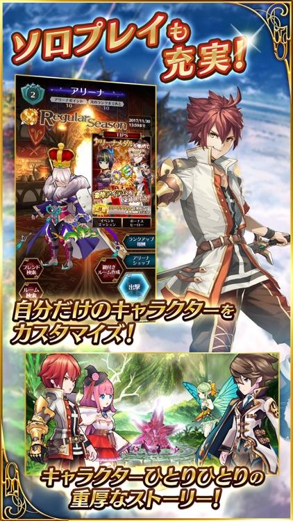 バトル オブ ブレイド screenshot-3