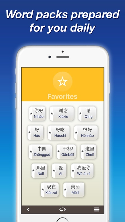 Mandarin Chinese by Nemo screenshot-3