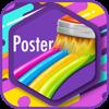 Graphic Design - Logo & Poster - BraveCloud Cover Art