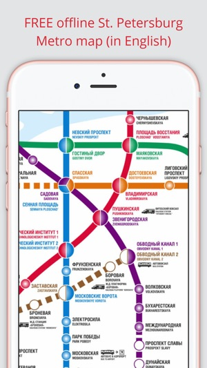 Moscow Subway Map English.Moscow Metro Map On The App Store