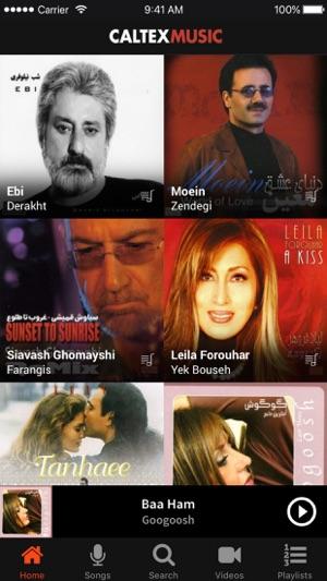 Caltex Music بزرگترین منبع موسیقی ایرانی
