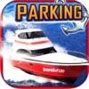 Boat Parking Simulator : Race - iPhoneアプリ