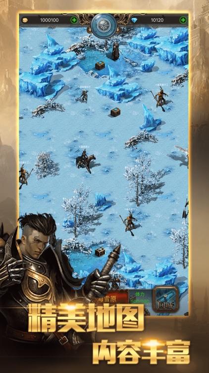 屠龙烈焰-经典的挂机游戏 screenshot-3