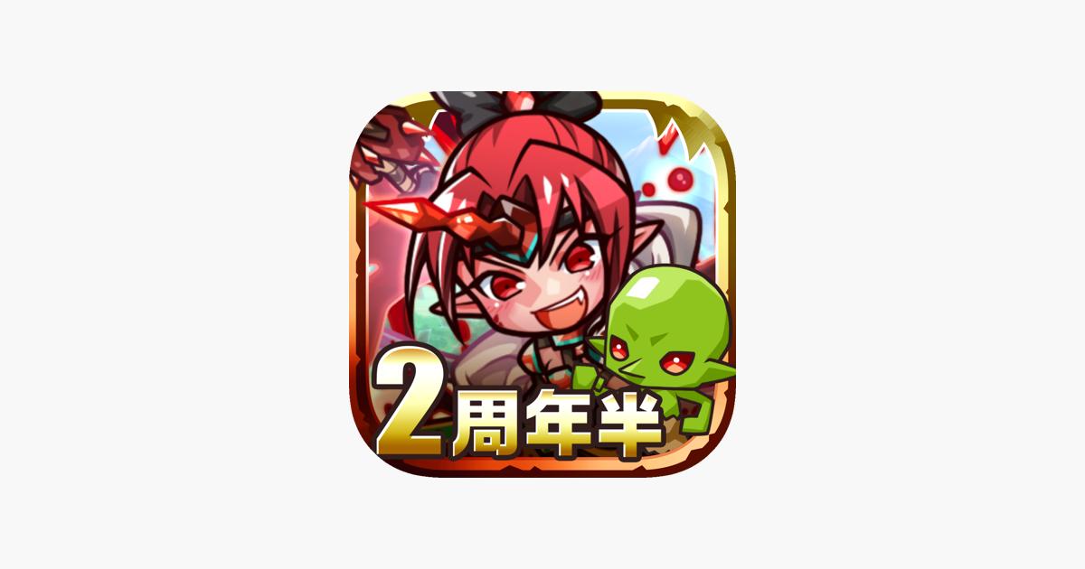 Re:Monster(リ・モンスター)〜ゴブリン転生記〜              12+