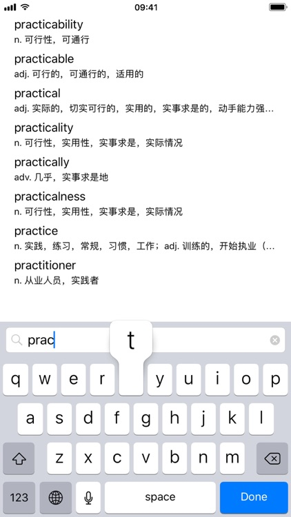 Aurora Dictionary 极光词典 screenshot-3