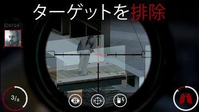 ヒットマン スナイパー (Hitman Sniper)のおすすめ画像3
