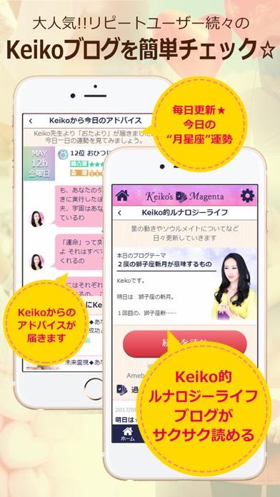 引き寄せ女神keikoのマゼンタ・ラブ・オラクルカードのおすすめ画像4