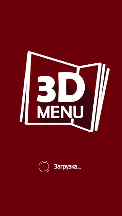 3D Menu - меню заведений в AR-0