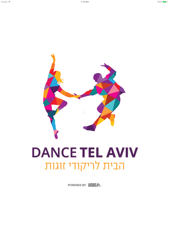 Dance Tel Aviv screenshot 6