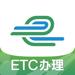 e高速 - 山东高速公路实时路况、ETC充值